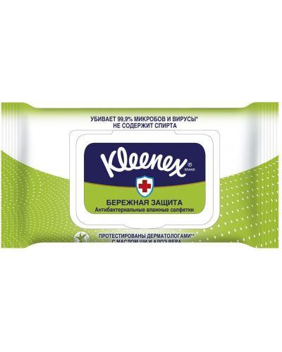 Детские влажные салфетки Kleenex