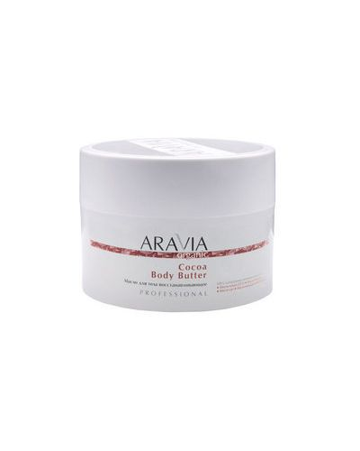 Масло от растяжек Aravia Organic