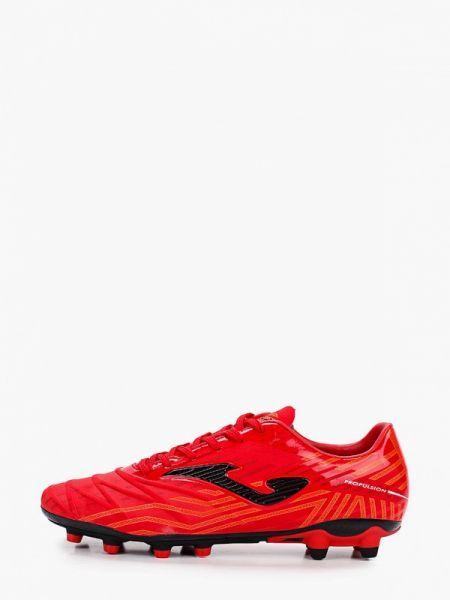 Красные кроссовки Joma