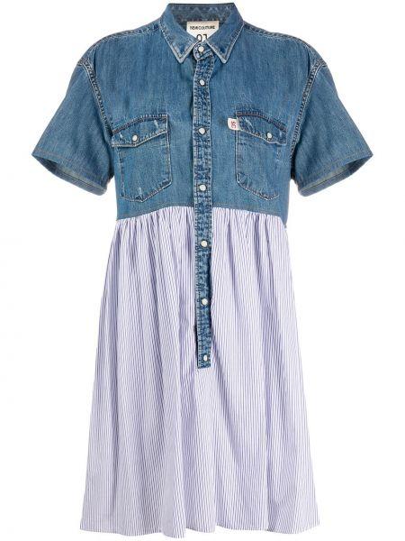 Платье мини миди джинсовое Semicouture