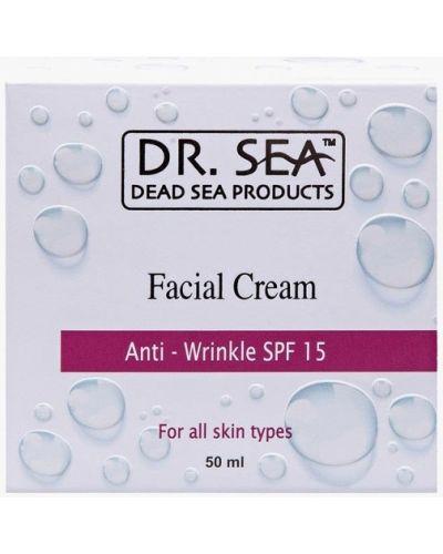 Белый крем для лица Dr. Sea