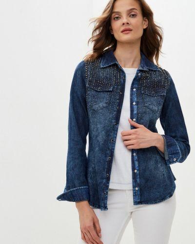 Синяя джинсовая рубашка D'she