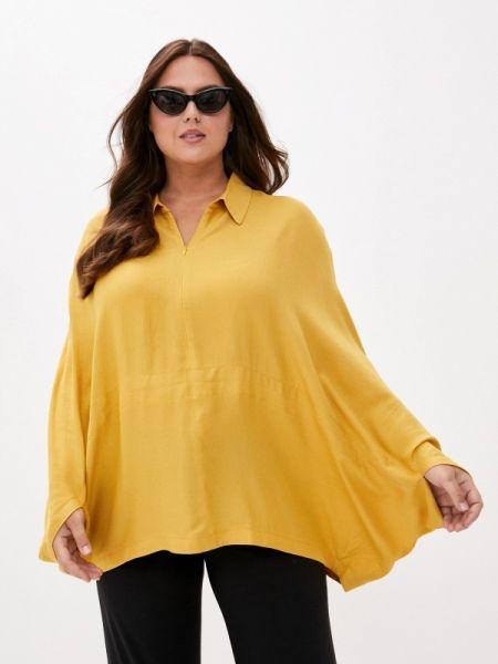 Желтая блузка с длинным рукавом с длинными рукавами мадам т