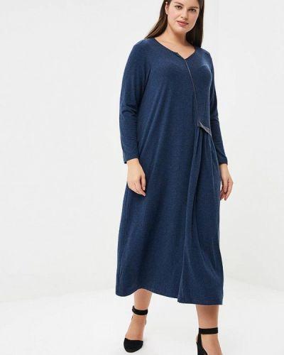 Повседневное платье осеннее синее Berkline