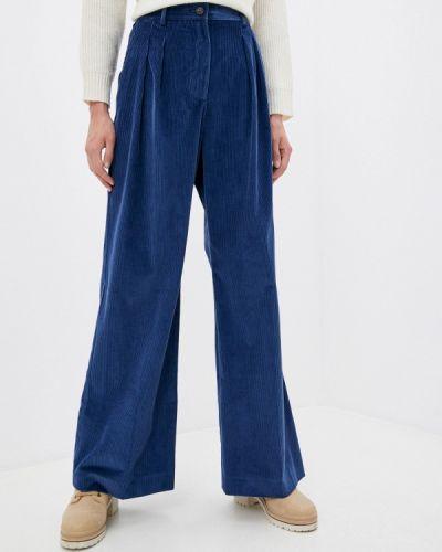 Синие брюки осенние Weekend Max Mara