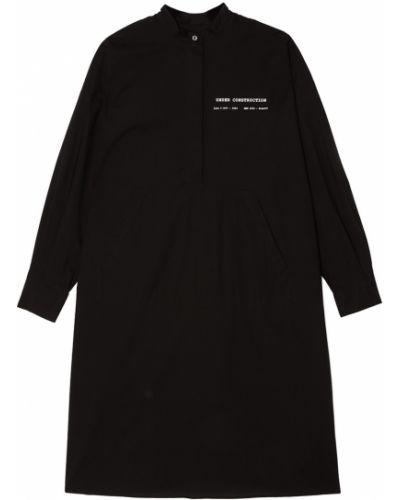 Платье мини серое миди Mm6 Maison Margiela