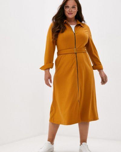 Повседневное желтое повседневное платье Артесса