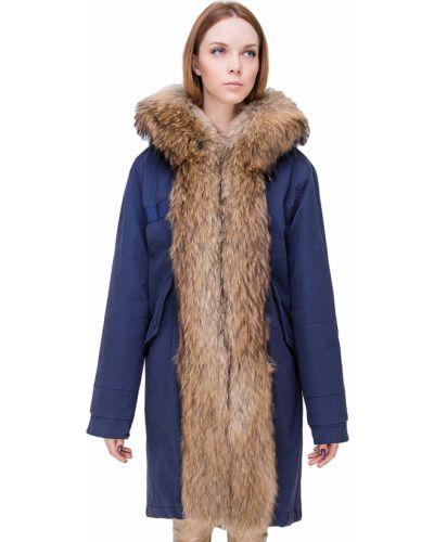Синяя куртка из енота Tsarevna