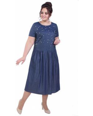 Летнее платье с бисером со складками Wisell