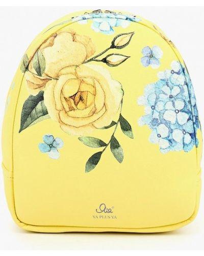 Спортивная сумка кожаный сумка-рюкзак Yaya