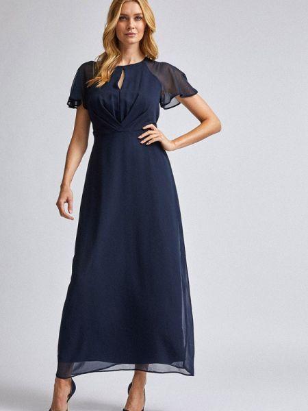Синее вечернее платье Dorothy Perkins