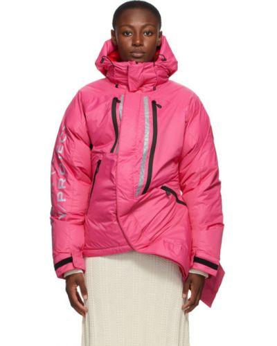 Стеганая пуховая длинная куртка для полных Y Project
