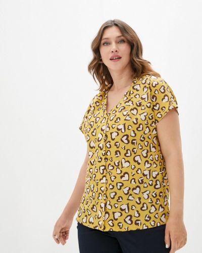 Желтая весенняя блузка Svesta