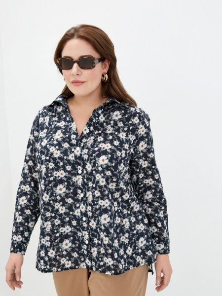 Блузка с длинным рукавом синяя весенний Intikoma