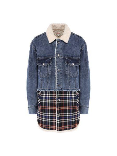 Текстильная теплая синяя утепленная куртка Paul&joe