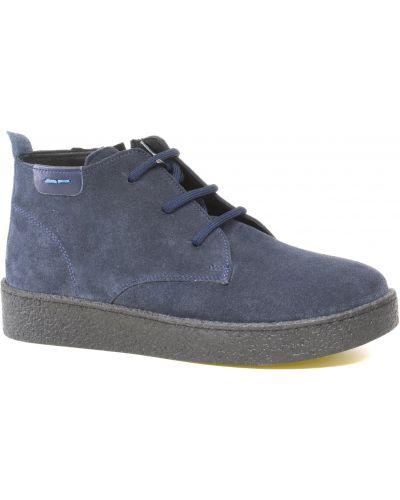 Ботинки на шнуровке - синие Nod Trend