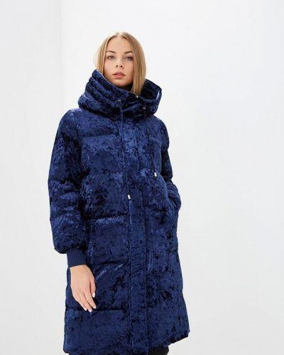 Зимняя куртка утепленная осенняя On Parle De Vous