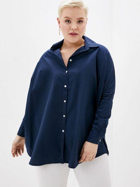 Рубашка с длинным рукавом синяя Perfect J