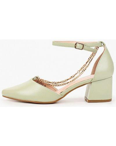 Зеленые туфли La Bottine Souriante