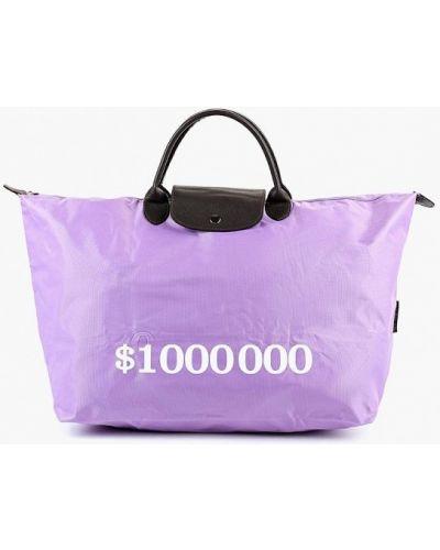 Фиолетовая дорожная сумка Antan