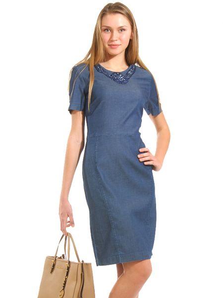 Хлопковое платье - синее Cerruti 18crr81