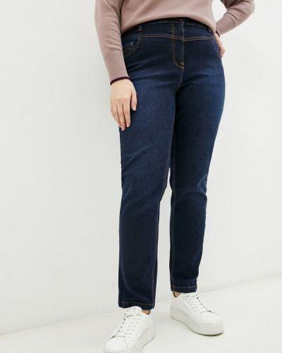 Прямые джинсы - синие Intikoma