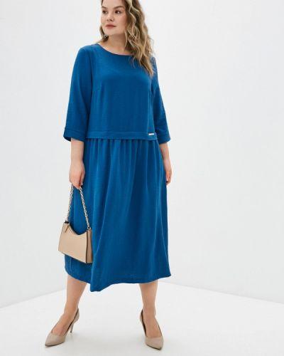 Платье - синее Lina