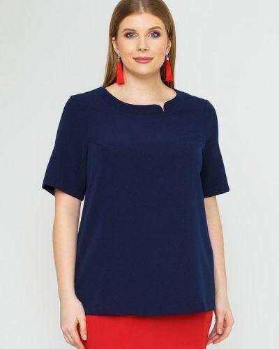 Блузка синяя весенний Lina