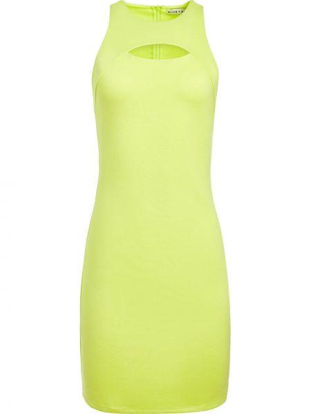 Приталенное желтое нейлоновое прямое платье Alice+olivia