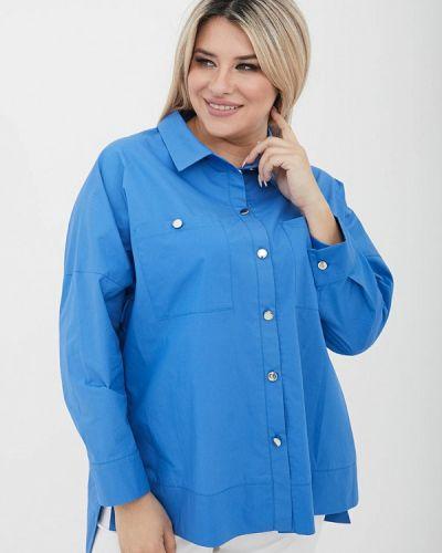 Синяя рубашка с длинными рукавами Luxury Plus