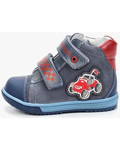 Ботинки замшевые синие Bottilini