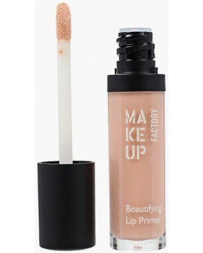 Бальзам для губ розовый Make Up Factory
