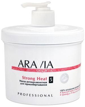 Маска для тела антицеллюлитная антицеллюлитный Aravia Professional