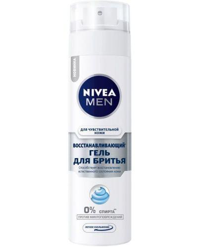 Кожаный гель для бритья восстанавливающий Nivea