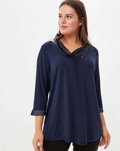 Синяя блузка Ulla Popken
