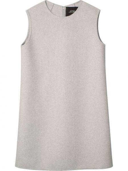 Шелковое платье - серое Marc Jacobs