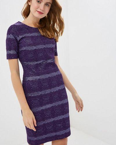 Платье осеннее фиолетовый Zarina