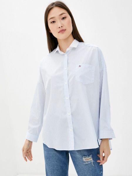 Рубашка с длинным рукавом Naumi