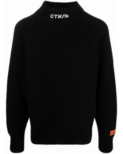Sweter oversize - czarny Heron Preston