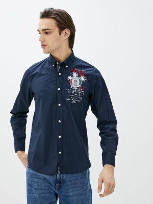 Рубашка - синяя Galvanni