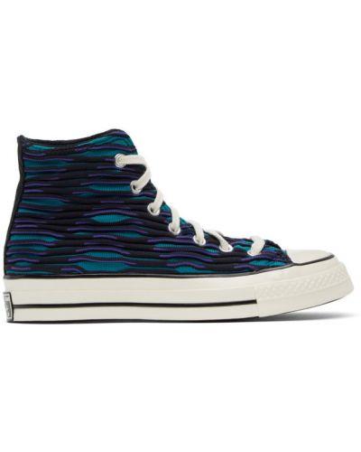 Кожаные белые высокие кроссовки на каблуке Converse