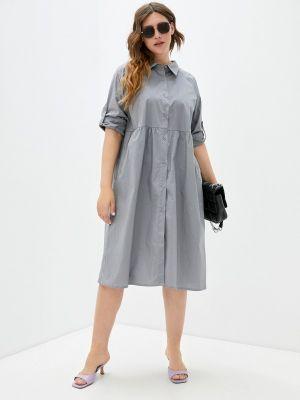 Серое платье-рубашка Chic De Femme
