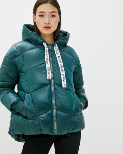 Зеленая теплая утепленная куртка B.style