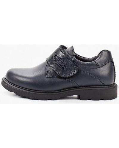 Синие кожаные туфли Pablosky