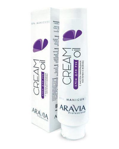 Крем для рук увлажняющий Aravia Professional