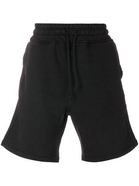 Krótkie szorty bawełniane oversize Yeezy