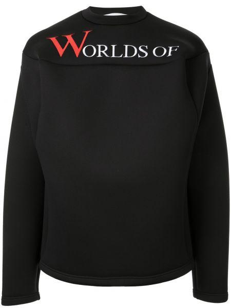 С рукавами черная толстовка в рубчик винтажная Walter Van Beirendonck Pre-owned