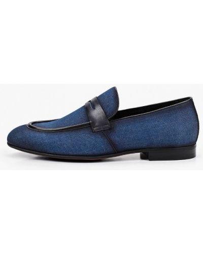 Синие текстильные лоферы Abricot