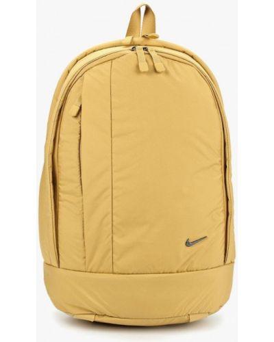Бежевый рюкзак Nike