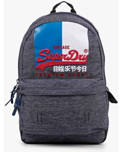 Синий текстильный городской рюкзак Superdry